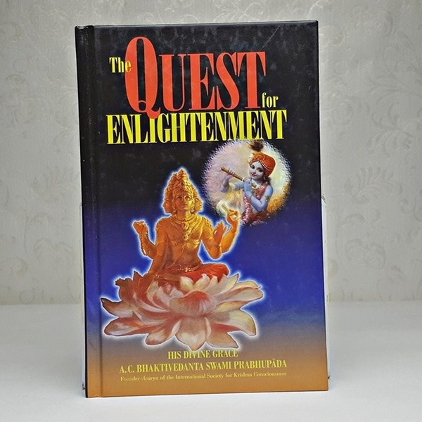 영문서적 The Quest for Enlightenment