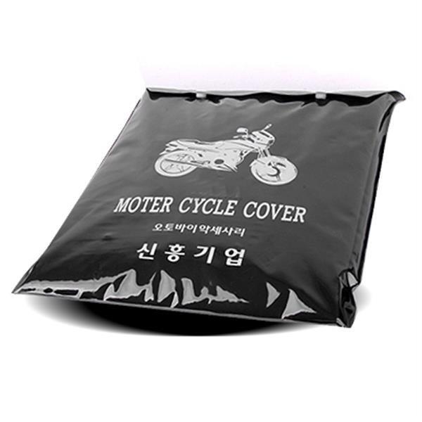 휴대용 대림 오토바이 50-100cc 방수커버 커버케이스