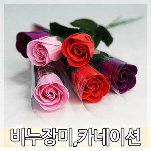 비누꽃한송이/프로포즈/기념일/감사선물