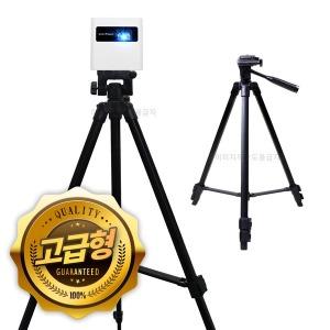 스마트빔3 전용 삼각대 PJM-T5 / 빔프로젝터