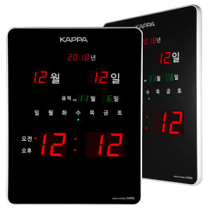 카파 디지털 벽시계 벽걸이전자시계 SKD3950 / 45평형
