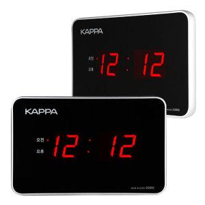 카파 디지털 벽시계 벽걸이전자시계 SKD2800 / 20평형