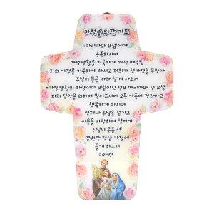 가톨릭성물 CT 가정을 위한 기도(십자가)