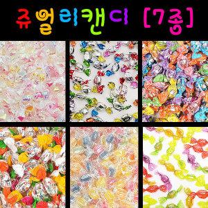 쥬얼리캔디 헬로키티사탕 보석 오팔/사탕부케 목걸이