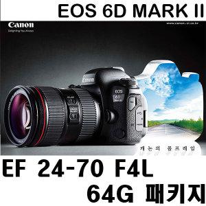 캐논정품 EOS 6D MARK II + EF 24-70 F4L + 64G패키지