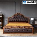 수담 모던 퀸 흙침대(흙판보료) DF910592