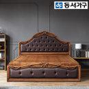 수담 모던 퀸 흙침대(황토볼보료) DF910593