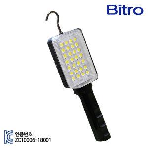 국산 BITRO LED 손전등 캠핑 충전용 확산형 작업등