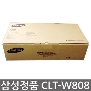 정품폐토너통 CLT-W808  SL4250LX SL220RX  SLX4300LX