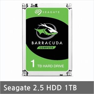 LM048 독보적 외장하드 내장하드 1TB 2.5인치 HDD