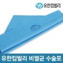 유한킴벌리 일회용 소공포 수술포 L 60X70 100매