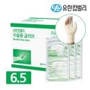 유한킴벌리 멸균 의료용 수술용장갑 파우더프리 6.5