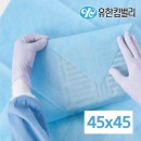 유한킴벌리 킴가드 멸균포 KC400 (45x45) 600매 84045