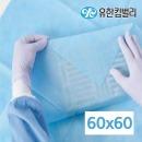 유한킴벌리 킴가드 멸균포 KC400 (60x60) 250매 84060