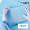 유한킴벌리 킴가드 멸균포 KC400 (91x91) 150매 84091