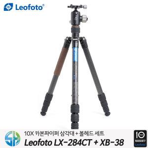 레오포토 LX-284CT+XB38 10X 카본삼각대 트래블러 /S