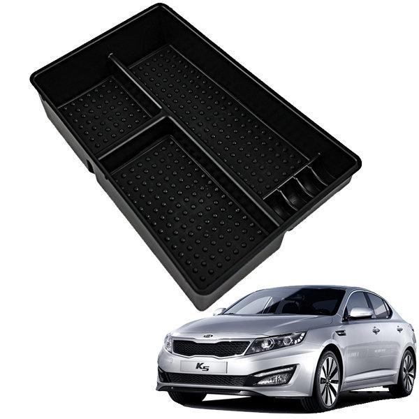 K5 콘솔트레이 자동차 콘솔 수납 2010-2015년