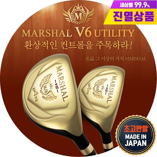 (진열상품)마샬 MARSHAL V6 여성 유틸리티 우드