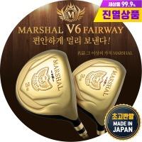 (진열상품)마샬 MARSHAL V6 고반발 페어웨이우드