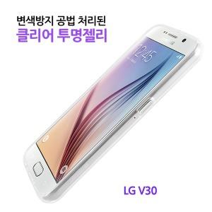 머큐리 클리어 투명젤리 -LG V30