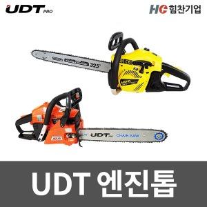 UDT/엔진톱/체인톱/UCS40/UCS45/UCS50/UCS42/UCS47