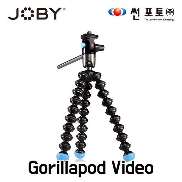 썬포토정품 JOBY 조비 Gorillapod Video 관절삼각대