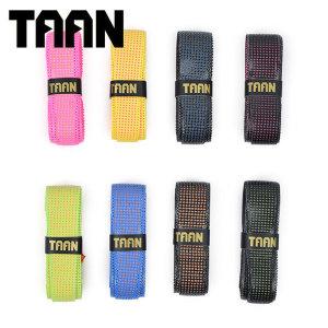 TAAN/탄/TW-090/배드민턴/스쿼시/테니스라켓/쿠션그립/용품