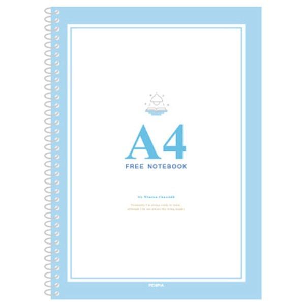 A4 넓은 연습장 10권 예습복습 16절 줄없는 무선노트
