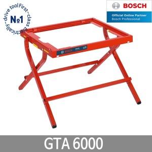 보쉬 GTA6000 테이블쏘 거치대 GTS10XC 전용 작업벤치