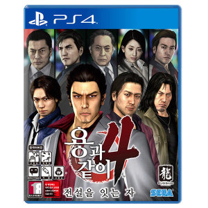 PS4 용과같이4 전설을 잇는 자 한글판