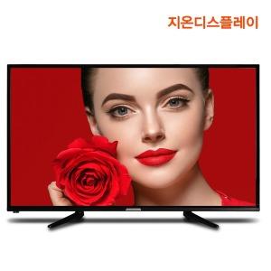 지온 40인치TV ZD-40UHT 무결점 4K UHD LED 삼성패널