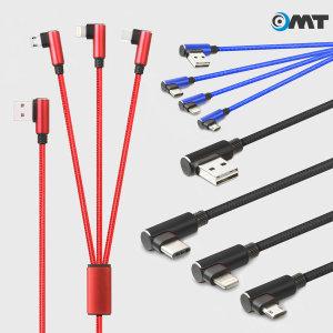OMT ㄱ자 3in1 핸드폰 충전케이블 OCB-QC3IN1 레드