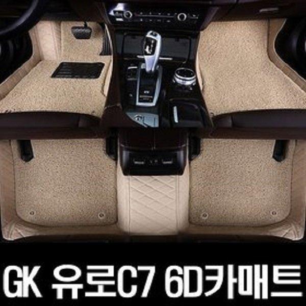 유로 C7 6D카매트 아우디 A6(전차종)