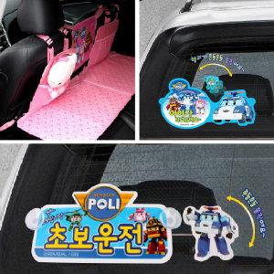 (PMC)  로보카폴리 차량용품 모음전 스티커 놀이방