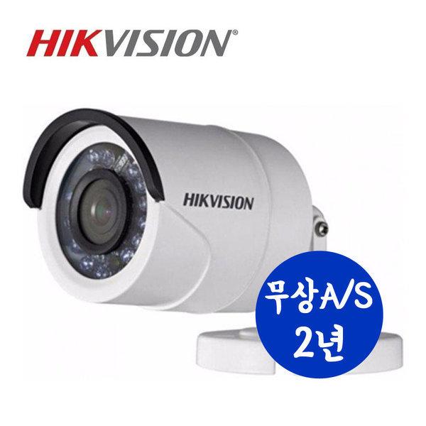 DS-2CE16D0T-IRPF 실외 2M 올인원 적외선카메라 CCTV