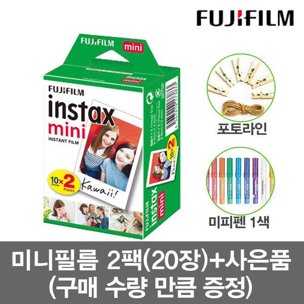 미니필름 2팩(20장)폴라로이드 필름 펜+1단앨범 선물