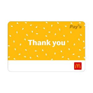 맥도날드 페이즈 디지털 금액권 3만원권