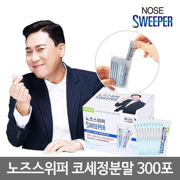 노즈스위퍼 이상민 코세정분말(리필용300포)
