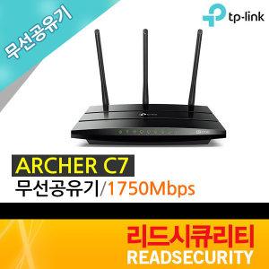 리드시큐리티/티피링크/ARCHER C7/무선AC공유기