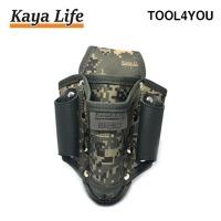 가야라이프 밀리터리 다용도공구집 신상품 KL-926