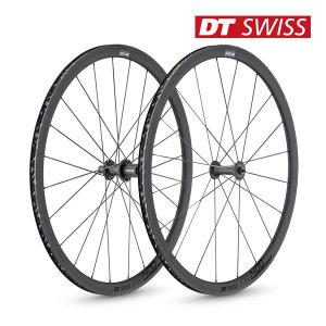 디티스위스 PR1400 DICUT 700C 로드 자전거 휠셋