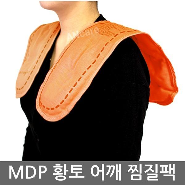 엠디프라임 웰빙 황토 어깨 냉온 찜질팩 (면 100%)