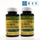 종합비타민 12개월분 /데일리베스트/영양제