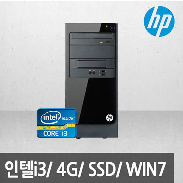 HP 3330MT (I3-3240/4G/HDD500/WIN7)