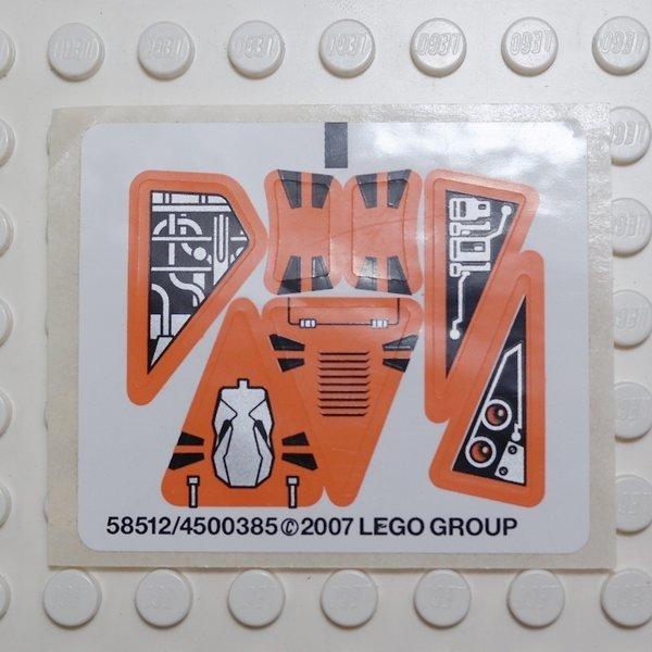 스티커/Sticker for Set 8101중고
