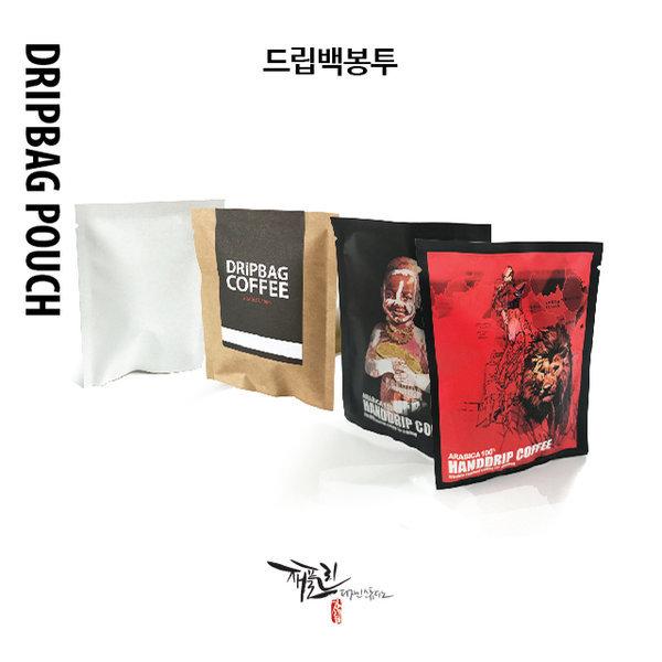 드립백(100개)  드립팩  드립필터봉투  커피필터봉투
