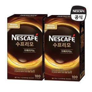 수프리모 아메리카노 200T/커피믹스/커피