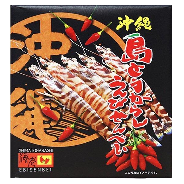 일본 오키나와 섬고추 새우 센베이 30개입