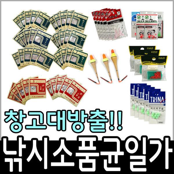 낚시소품 창고대방출 왕대박 4봉/5봉1000원
