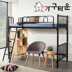 철제 벙커 침대 모음 이층 2층 매트리스 포함